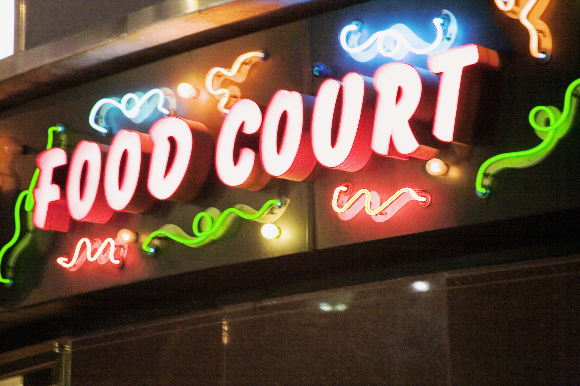 Phipps Food Court