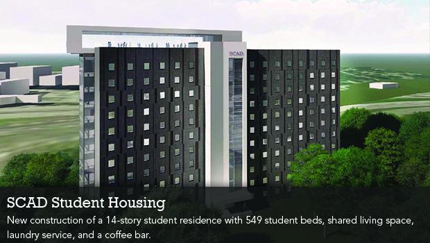 SCAD Student Housing Rendering